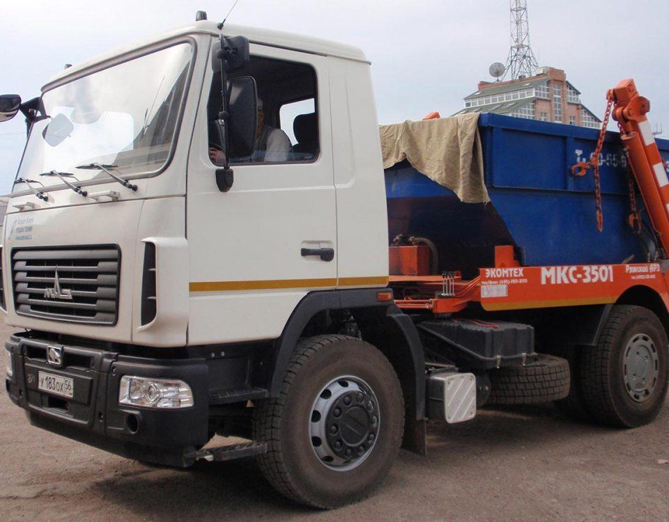 Вывоз мусора со стройки в Одинцовском районе