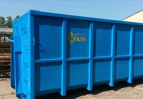 заказать контейнер 32 м³ вывезти мусор, вывоз мусора в Одинцово