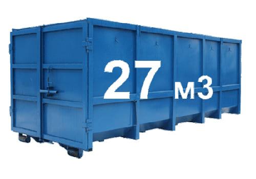 заказать контейнер 27 м³ вывезти мусор, вывоз мусора в Одинцово, вывоз строительного мусора в Одинцово, вывоз строительного мусора в Одинцовском районе, вывоз мусора в Одинцовском районе, вывоз мусора одинцово, Солослово, Горки-2, Горки-10, Барвихи, Жуковка, Раздоры, Рождественно, Лесные Дали, Лесной городок, Голицыно, Жаворонки, Перхушково,вывоз мусора в одинцовском районе, заказ контейнера на вывоз мусора, вывоз мусора контейнер 20 м, вывоз мусора контейнер 27 м, вывоз мусора контейнер 32 м, вывоз мусора контейнер 36 м, вывоз строительного мусора в одинцово, бункер для вывоза мусора, договор на вывоз тбо, вывоз мусора одинцово, бункер для мусора 8 м, контейнер под мусор, вывоз строительного мусора, вывоз грунта в одинцовском районе, вывоз мусора в голицыно, вывоз мусора контейнер 8 м одинцовский район, одинцово вывоз мусора, заказать контейнер для мусора, вывоз мусора строительного, контейнер для вывоза мусора, вывоз мусора ооо, вывоз строительного мусора одинцово, вывоз мусора, контейнер для мусора 8 кубов цена, вывоз мусора одинцово контейнер 8 м, строительные контейнеры для мусора, вывоз снега одинцово, вывоз твердых отходов, договор на вывоз бытовых отходов, вывоз мусора в одинцово, тбовывоз мусора, вывоз мусора контейнер 8 м, крупногабаритный мусор, вывоз мусора голицыно, заказать мусорный контейнер в одинцово, контейнеры для раздельного сбора мусора, мусор контейнер, контейнер для мусора заказать, чистый город вывоз мусора, вывоз и погрузка строительного мусора, вывоз металлолома одинцово, прием мусора на свалку, вывоз мусора одинцово недорого, утилизация мусора, уборка мусора, вывоз мусора контейнер 8 м одинцово, вывоз мусора фото, вывоз мусора контейнер одинцово, вывоз мусора строительного цена, сколько стоит заказать контейнер для вывоза мусора, контейнер вывоз мусора, вывоз мусора из квартиры с грузчиками, контейнер 0 м вывоз мусора, погрузка и вывоз строительного мусора, свалка мусора, вывоз хлама, контейнер для строительного мусора заказать, тбо вывоз,