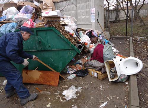 вывоз мусора в Одинцово, вывоз строительного мусора в Одинцово, вывоз строительного мусора в Одинцовском районе, вывоз мусора в Одинцовском районе, вывоз мусора одинцово, Солослово, Горки-2, Горки-10, Барвихи, Жуковка, Раздоры, Рождественно, Лесные Дали, Лесной городок, Голицыно, Жаворонки, Перхушково,вывоз мусора в одинцовском районе, заказ контейнера на вывоз мусора, вывоз мусора контейнер 20 м, вывоз мусора контейнер 27 м, вывоз мусора контейнер 32 м, вывоз мусора контейнер 36 м, вывоз строительного мусора в одинцово, бункер для вывоза мусора, договор на вывоз тбо, вывоз мусора одинцово, бункер для мусора 8 м, контейнер под мусор, вывоз строительного мусора, вывоз грунта в одинцовском районе, вывоз мусора в голицыно, вывоз мусора контейнер 8 м одинцовский район, одинцово вывоз мусора, заказать контейнер для мусора, вывоз мусора строительного, контейнер для вывоза мусора, вывоз мусора ооо, вывоз строительного мусора одинцово, вывоз мусора, контейнер для мусора 8 кубов цена, вывоз мусора одинцово контейнер 8 м, строительные контейнеры для мусора, вывоз снега одинцово, вывоз твердых отходов, договор на вывоз бытовых отходов, вывоз мусора в одинцово, тбовывоз мусора, вывоз мусора контейнер 8 м, крупногабаритный мусор, вывоз мусора голицыно, заказать мусорный контейнер в одинцово, контейнеры для раздельного сбора мусора, мусор контейнер, контейнер для мусора заказать, чистый город вывоз мусора, вывоз и погрузка строительного мусора, вывоз металлолома одинцово, прием мусора на свалку, вывоз мусора одинцово недорого, утилизация мусора, уборка мусора, вывоз мусора контейнер 8 м одинцово, вывоз мусора фото, вывоз мусора контейнер одинцово, вывоз мусора строительного цена, сколько стоит заказать контейнер для вывоза мусора, контейнер вывоз мусора, вывоз мусора из квартиры с грузчиками, контейнер 0 м вывоз мусора, погрузка и вывоз строительного мусора, свалка мусора, вывоз хлама, контейнер для строительного мусора заказать, тбо вывоз, вывоз строительного мусора цена, вывоз 