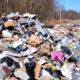 несанкционированная свалка мусора, вывоз мусора в Одинцово, вывоз строительного мусора в Одинцово, вывоз строительного мусора в Одинцовском районе, вывоз мусора в Одинцовском районе, вывоз мусора одинцово, Солослово, Горки-2, Горки-10, Барвихи, Жуковка, Раздоры, Рождественно, Лесные Дали, Лесной городок, Голицыно, Жаворонки, Перхушково,вывоз мусора в одинцовском районе, заказ контейнера на вывоз мусора, вывоз мусора контейнер 20 м, вывоз мусора контейнер 27 м, вывоз мусора контейнер 32 м, вывоз мусора контейнер 36 м, вывоз строительного мусора в одинцово, бункер для вывоза мусора, договор на вывоз тбо, вывоз мусора одинцово, бункер для мусора 8 м, контейнер под мусор, вывоз строительного мусора, вывоз грунта в одинцовском районе, вывоз мусора в голицыно, вывоз мусора контейнер 8 м одинцовский район, одинцово вывоз мусора, заказать контейнер для мусора, вывоз мусора строительного, контейнер для вывоза мусора, вывоз мусора ооо, вывоз строительного мусора одинцово, вывоз мусора, контейнер для мусора 8 кубов цена, вывоз мусора одинцово контейнер 8 м, строительные контейнеры для мусора, вывоз снега одинцово, вывоз твердых отходов, договор на вывоз бытовых отходов, вывоз мусора в одинцово, тбовывоз мусора, вывоз мусора контейнер 8 м, крупногабаритный мусор, вывоз мусора голицыно, заказать мусорный контейнер в одинцово, контейнеры для раздельного сбора мусора, мусор контейнер, контейнер для мусора заказать, чистый город вывоз мусора, вывоз и погрузка строительного мусора, вывоз металлолома одинцово, прием мусора на свалку, вывоз мусора одинцово недорого, утилизация мусора, уборка мусора, вывоз мусора контейнер 8 м одинцово, вывоз мусора фото, вывоз мусора контейнер одинцово, вывоз мусора строительного цена, сколько стоит заказать контейнер для вывоза мусора, контейнер вывоз мусора, вывоз мусора из квартиры с грузчиками, контейнер 0 м вывоз мусора, погрузка и вывоз строительного мусора, свалка мусора, вывоз хлама, контейнер для строительного мусора заказать, тбо вывоз, выво