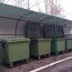 заказать мусорный контейнер, вывезти мусор, вывоз мусора в Одинцово, вывоз строительного мусора в Одинцово, вывоз строительного мусора в Одинцовском районе, вывоз мусора в Одинцовском районе, вывоз мусора одинцово, Солослово, Горки-2, Горки-10, Барвихи, Жуковка, Раздоры, Рождественно, Лесные Дали, Лесной городок, Голицыно, Жаворонки, Перхушково,вывоз мусора в одинцовском районе, заказ контейнера на вывоз мусора, вывоз мусора контейнер 20 м, вывоз мусора контейнер 27 м, вывоз мусора контейнер 32 м, вывоз мусора контейнер 36 м, вывоз строительного мусора в одинцово, бункер для вывоза мусора, договор на вывоз тбо, вывоз мусора одинцово, бункер для мусора 8 м, контейнер под мусор, вывоз строительного мусора, вывоз грунта в одинцовском районе, вывоз мусора в голицыно, вывоз мусора контейнер 8 м одинцовский район, одинцово вывоз мусора, заказать контейнер для мусора, вывоз мусора строительного, контейнер для вывоза мусора, вывоз мусора ооо, вывоз строительного мусора одинцово, вывоз мусора, контейнер для мусора 8 кубов цена, вывоз мусора одинцово контейнер 8 м, строительные контейнеры для мусора, вывоз снега одинцово, вывоз твердых отходов, договор на вывоз бытовых отходов, вывоз мусора в одинцово, тбовывоз мусора, вывоз мусора контейнер 8 м, крупногабаритный мусор, вывоз мусора голицыно, заказать мусорный контейнер в одинцово, контейнеры для раздельного сбора мусора, мусор контейнер, контейнер для мусора заказать, чистый город вывоз мусора, вывоз и погрузка строительного мусора, вывоз металлолома одинцово, прием мусора на свалку, вывоз мусора одинцово недорого, утилизация мусора, уборка мусора, вывоз мусора контейнер 8 м одинцово, вывоз мусора фото, вывоз мусора контейнер одинцово, вывоз мусора строительного цена, сколько стоит заказать контейнер для вывоза мусора, контейнер вывоз мусора, вывоз мусора из квартиры с грузчиками, контейнер 0 м вывоз мусора, погрузка и вывоз строительного мусора, свалка мусора, вывоз хлама, контейнер для строительного мусора заказать, тбо вы