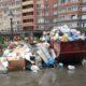 экологические проблемы при вывозе мусора, вывоз мусора в Одинцово, вывоз строительного мусора в Одинцово, вывоз строительного мусора в Одинцовском районе, вывоз мусора в Одинцовском районе, вывоз мусора одинцово, вывоз мусора в одинцовском районе, заказ контейнера на вывоз мусора, вывоз мусора контейнер 8 м³, вывоз мусора контейнер 27 м³, вывоз мусора контейнер 32 м³, вывоз мусора контейнер 36 м³, вывоз строительного мусора в одинцово, бункер для вывоза мусора, договор на вывоз тбо,