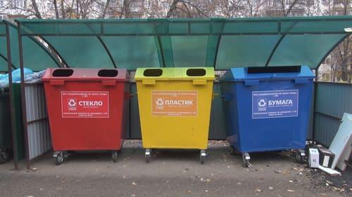 проблема раздельного мусора, вывоз мусора в Одинцово, вывоз строительного мусора в Одинцово, вывоз строительного мусора в Одинцовском районе, вывоз мусора в Одинцовском районе, вывоз мусора одинцово, вывоз мусора в одинцовском районе, заказ контейнера на вывоз мусора, вывоз мусора контейнер 8 м³, вывоз мусора контейнер 27 м³, вывоз мусора контейнер 32 м³, вывоз мусора контейнер 36 м³, вывоз строительного мусора в одинцово, бункер для вывоза мусора, договор на вывоз тбо,