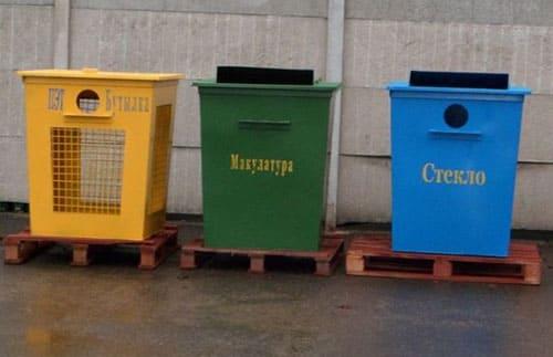 сделать мусор вторсырьем, вывоз мусора в Одинцово, вывоз строительного мусора в Одинцово, вывоз строительного мусора в Одинцовском районе, вывоз мусора в Одинцовском районе, вывоз мусора одинцово, вывоз мусора в одинцовском районе, заказ контейнера на вывоз мусора, вывоз мусора контейнер 8 м³, вывоз мусора контейнер 27 м³, вывоз мусора контейнер 32 м³, вывоз мусора контейнер 36 м³, вывоз строительного мусора в одинцово, бункер для вывоза мусора, договор на вывоз тбо,