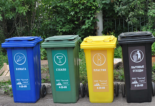раздельный сбор мусора, вывоз мусора в Одинцово, вывоз строительного мусора в Одинцово, вывоз строительного мусора в Одинцовском районе, вывоз мусора в Одинцовском районе, вывоз мусора одинцово, вывоз мусора в одинцовском районе, заказ контейнера на вывоз мусора, вывоз мусора контейнер 8 м³, вывоз мусора контейнер 27 м³, вывоз мусора контейнер 32 м³, вывоз мусора контейнер 36 м³, вывоз строительного мусора в одинцово, бункер для вывоза мусора, договор на вывоз тбо,