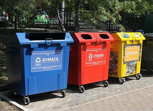 раздельный мусор, вывоз мусора в Одинцово и Одинцовском районе, заказать мусорный контейнер 8м3;